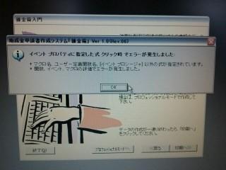 IMG_2013021222118.jpg